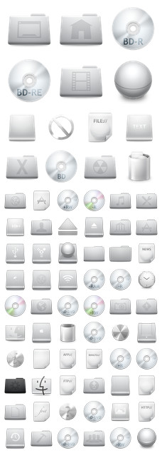 Desktop Icons Set: ALUMI by