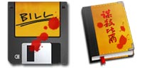 Desktop Icons Set Kill Bill by Luis Moreno