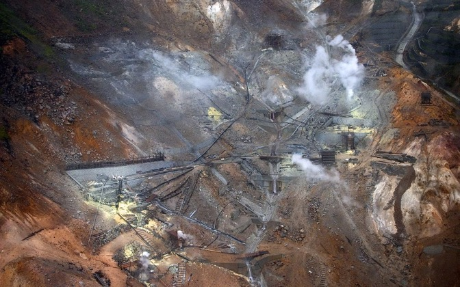 High-resolution desktop wallpaper Hakone Mine by Steven Miller