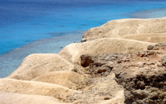 High-resolution desktop wallpaper Lonely Sharm Boy by Kushari
