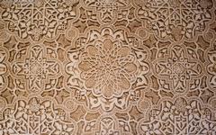 High-resolution desktop wallpaper Inside Alhambra by Steven Miller