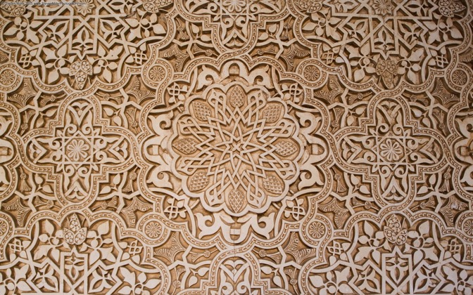 High-resolution desktop wallpaper Inside Alhambra by Steven Miller