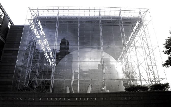 High-resolution desktop wallpaper Planetarium by Veebas