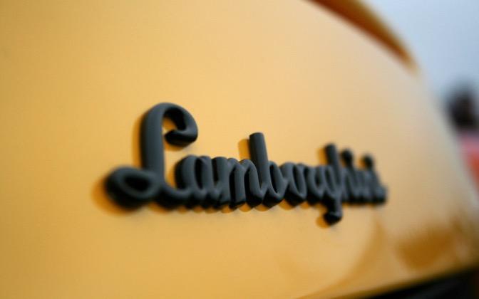 High-resolution desktop wallpaper Lamborghini by j0b0sapi3n