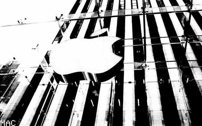 High-resolution desktop wallpaper Apple Store Fifth Avenue by Morgan Adkins