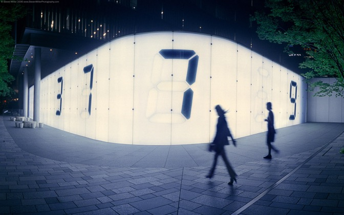 High-resolution desktop wallpaper Roppongi District at Night by Steven Miller