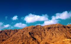 High-resolution desktop wallpaper Ataqa Mountain by Mohamed Eltantawi