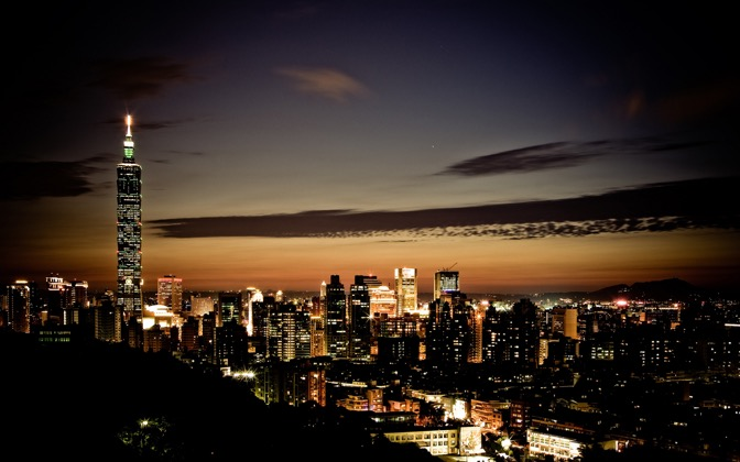 High-resolution desktop wallpaper Taipei 101 by BraveRoy