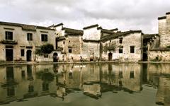 High-resolution desktop wallpaper Moon Pond at Xidi Village by Humbert