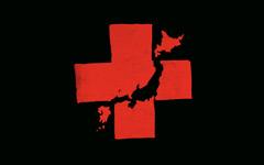 High-resolution desktop wallpaper Japan Relief by maximbark