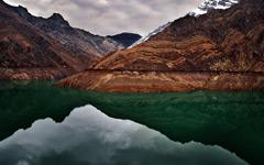 High-resolution desktop wallpaper Rising Mountains by salar