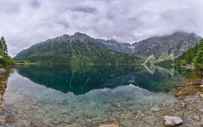 High-resolution desktop wallpaper Marine Eye Lake by Kamil Kurowski